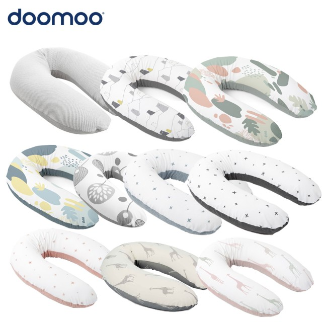 【Doomoo】有機棉好孕月亮枕